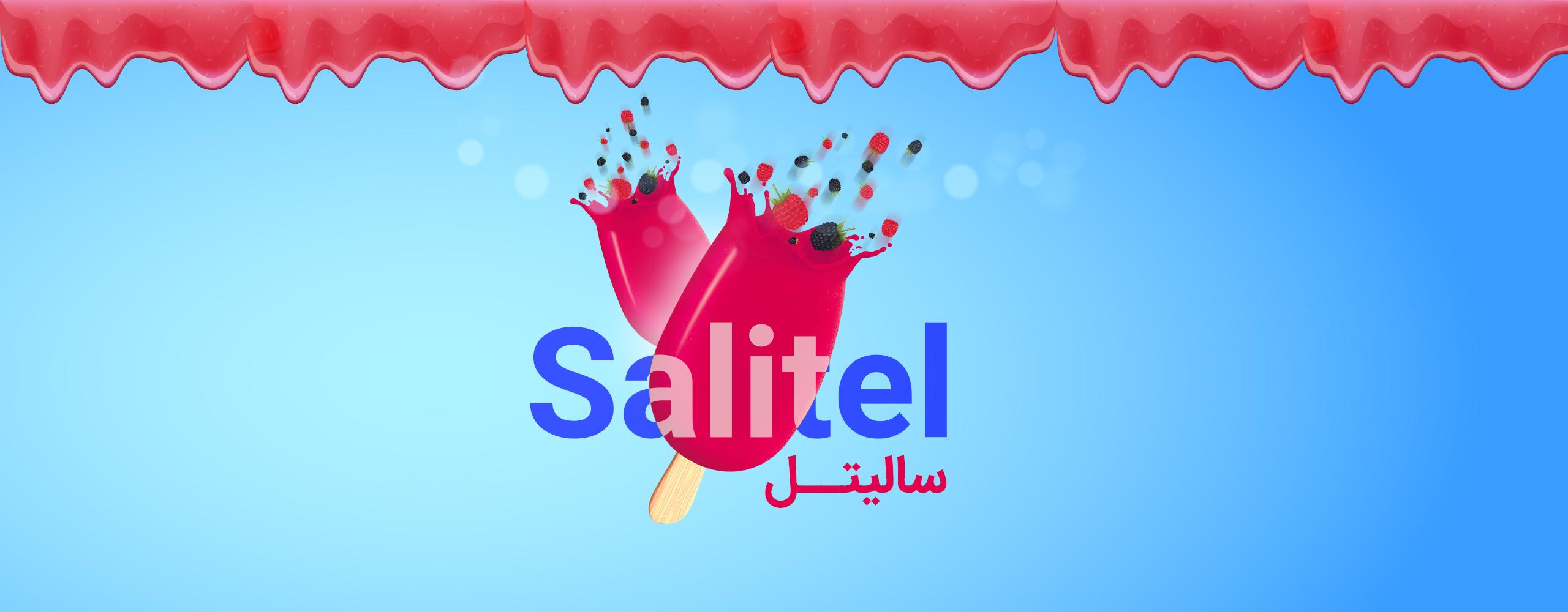 Site-Behtak-Salitel